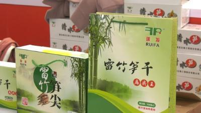 崇阳县对雷竹产业园、农产品加工产业园提升工程可行性研究报告进行评审