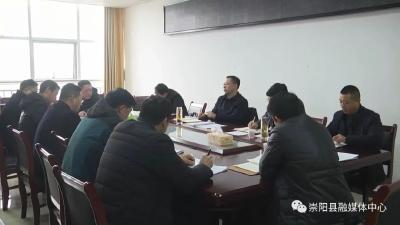 郑俊华到县住建局调研督导落实全面从严治党主体责任工作