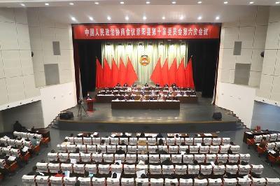 崇阳县第十届委员会常务委员会工作报告