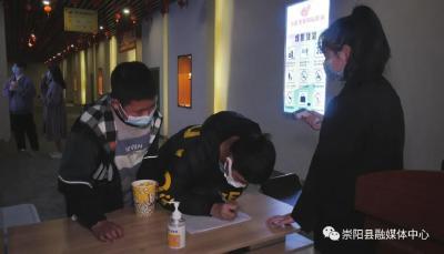 """崇阳:""""春节档""""观影热 影院严把防疫关"""