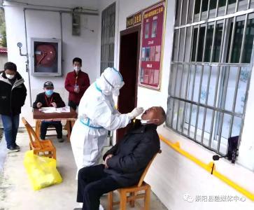 【红榜⑦】骆华明:冲锋在前的疾控人