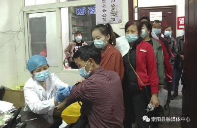 崇阳:接种新冠疫苗 共筑免疫长城