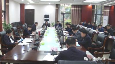 县委农村工作领导小组暨乡村振兴工作领导小组会议召开