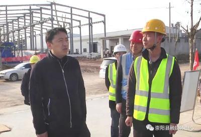 【聚焦重点项目建设⑦】杨良锋:推动重大项目建设 着力扩大有效投资