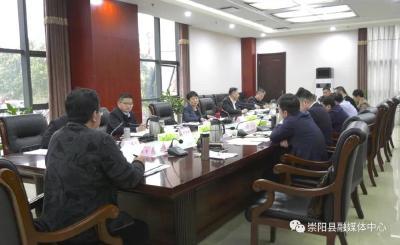 杭莺主持召开2021年县委平安崇阳建设领导小组第一次会议:担非常之责 尽非常之为
