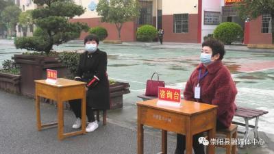 崇阳:科学防疫不懈怠 安全开学有保障