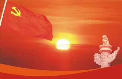 习近平论新时代中国共产党的历史使命(2014年)
