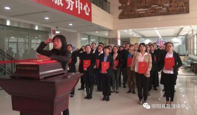县人民法院组织新任命员额法官、人民陪审员向宪法宣誓