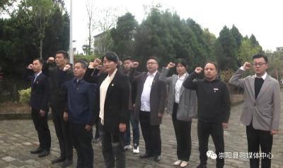 县委办公室:祭英烈 学党史 跟党走 传承红色基因