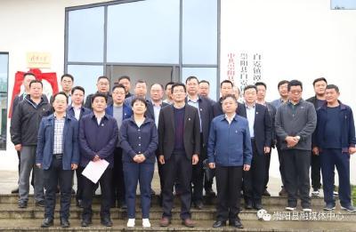 崇阳县乡村振兴学校挂牌成立