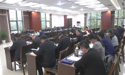 县长郑俊华主持召开县政府2021年第4次常务会议