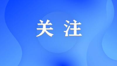 """人民日报刊发应勇书记署名文章《加快""""建成支点、走在前列、谱写新篇""""》"""