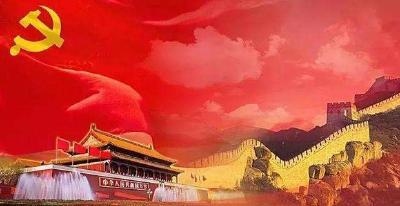 习近平论中国共产党历史(2018年)