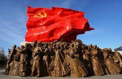 社会主义制度是新中国发展进步的前提和根基
