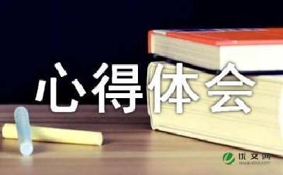 【政法队伍教育整顿大家谈③】汪志明:《平安中国之守护者》观后感