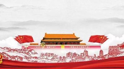 习近平论新时代中国共产党的历史使命(2020年)