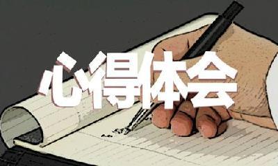 【政法队伍教育整顿大家谈①】陈海平:以平凡的我砌筑平安中国的基石