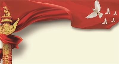 井冈山精神:红色基因鲜活教材