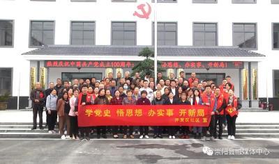 天城镇开发区社区:学党史跟党走 红色故事讲起来