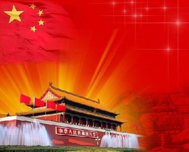 习近平论中国共产党历史(2020年)