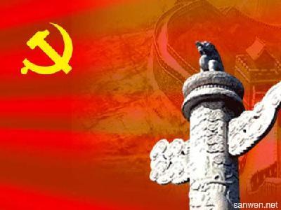 习近平论新时代中国共产党的历史使命(2015年)