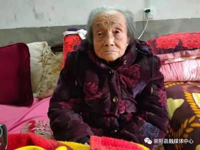 【百岁老人感党恩①】108岁老人龙水娥:新旧社会两重天 幸福生活比蜜甜