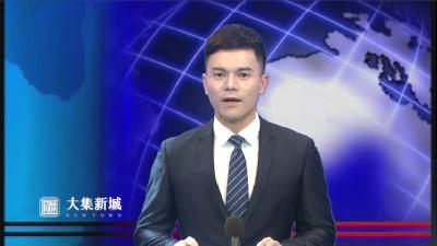 """我县组织收视收听全国""""五一""""假期安全防范工作视频会"""