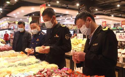 天城市场监管所开展五一节前市场食品安全专项检查