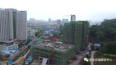 【聚焦重点项目建设⑮】崇阳县传染病防治医院预计今年年底竣工投入使用