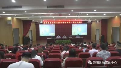 崇阳党史学习教育青年宣讲团:学党史跟党走 贡献青春力量