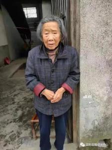 【百岁老人感党恩②】103岁老人沈梅英:吃穿不愁赛神仙 活着胜过上天堂