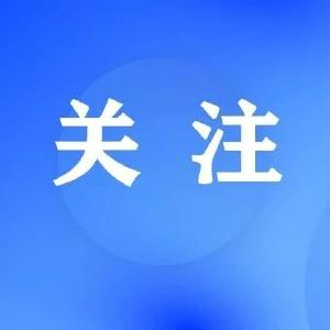 """祝贺!崇阳一人获2021年""""咸宁青年五四奖章"""""""