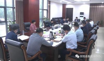 杭莺主持召开县委农村工作领导小组暨实施乡村振兴战略领导小组2021年第二次会议