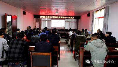 党史学习教育县委宣讲团到高枧乡开展宣讲
