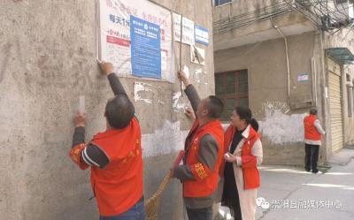 天城镇:大力开展环境整治 不断提升镇村品质