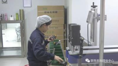 【聚焦重点项目建设⑱】湖北康恩萃药业有限公司:安全生产 加紧赶工