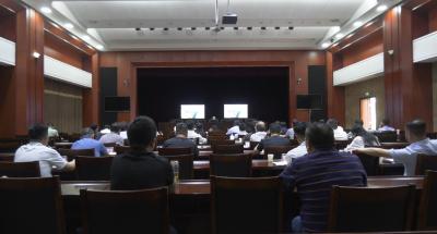 """我县组织收视收听省第二生态环境保护督察组对咸宁市开展""""回头看""""情况反馈电视电话会"""