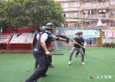 县幼儿园:防恐防暴演练 守护生命安全