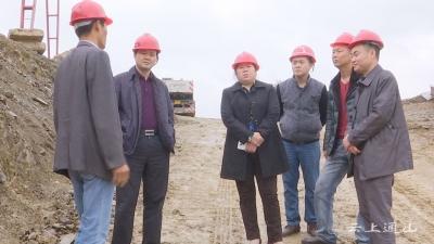 县领导实地督办富水南岸公路建设