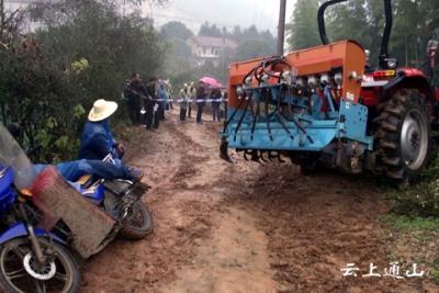 全市农机监理部门来我县观摩农机事故应急处置演练