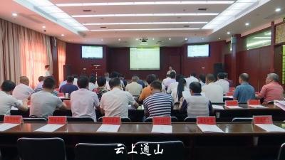 2017年咸宁市企业上市挂牌辅导及基金巡回路演通山站正式启动