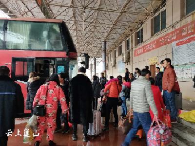 长江云——【年味】通山县迎来春节返程高峰  客流平稳有序