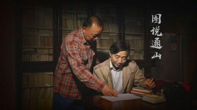 【宣传片】云上通山陆续推出百期历史图文——图说通山1967-2019