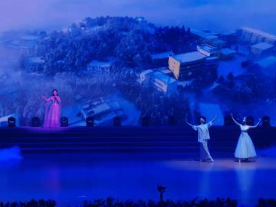 【视频】歌舞 《九宫雪》