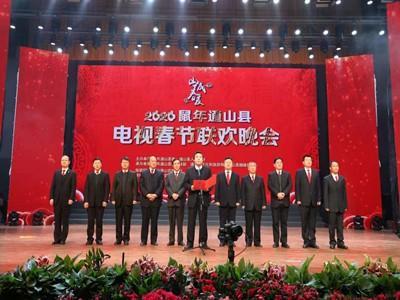 【视频】市人大常委会副主任、县委书记石玉华新年致词