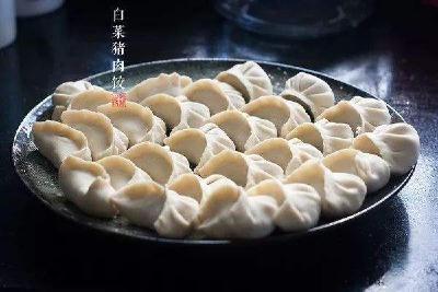 【凤池夜读】第244期丨克胜朗读《饺子》