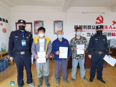 【众志成城抗疫情】杨芳林派出所再处罚4名违反禁令者