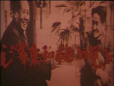 电影《毛泽东和他的儿子》