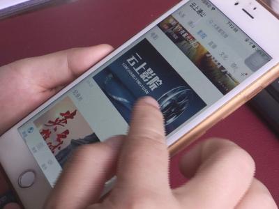长江云——【视频】云上通山海量电影等您看!