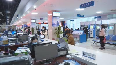 长江云——V视 | 通山:减税费 优服务 助复产 促发展